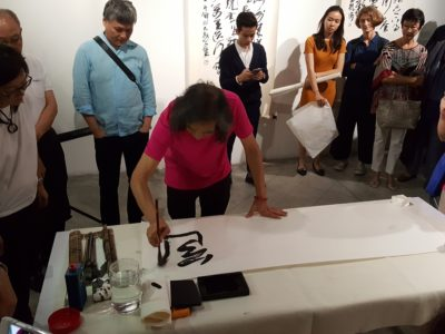 21st Century Calligraphy Talk By Master Calligrapher Wang Dongling - Calligraphy demo by Prof Wang Dongling