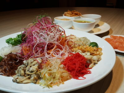 Celebration Chinese New Year 2017 With Parkroyal On Kitchener Road In Farrer Park, Singapore - Seafood Yusheng
