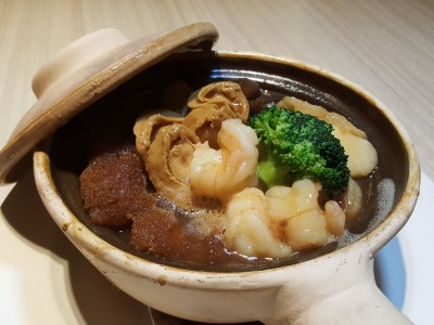 Celebrating Chinese New Year 2017 With Parkroyal On Kitchener Road - Prosperity Pot 盆菜
