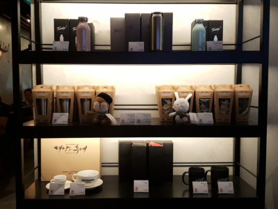 Dal.komm Cafe At Centrepoint - Merchandise for sales