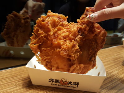 Taiwan's Fried Chicken Master At NEX - Lovely Jimbo ($5)