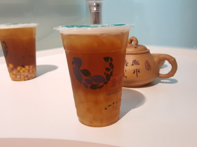 Yuan Cha @ Far East Plaza, Second Outlet Now In Town - Fruit Vinegar Oolong with Aloe Vera ($4.60)