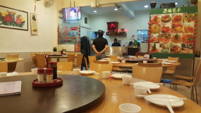 Lian Eng Hwa Restaurant, A Time Honoured Teochew Restaurant At Havelock - Interior