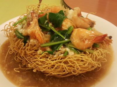 """Lian Eng Hwa Restaurant, A Time Honoured Teochew Restaurant At Havelock - Fried """"Sang Mee"""