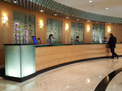 Renaissance Shanghai Pudong Hotel - Check-in and Check-out Counter