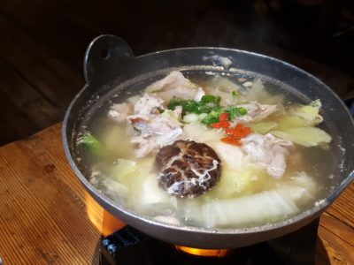 Revamped With New Tenants At Food Republic VivoCity - Taiwan Delight, Taiwanese Black Pot Pork Steamboat ($6.80)
