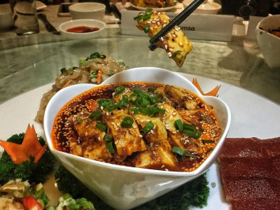 Si Chuan Dou Hua At PARKROYAL on Kitchener Road - Chilled Chicken in Spicy Bean Paste