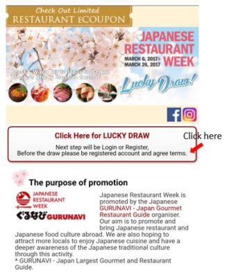 Japanese Restaurant Week 2017 Dine And Win Trip To Japan - Click to participate