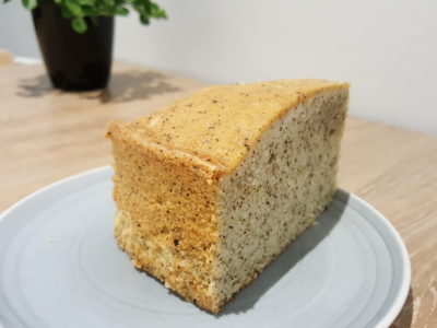 Local Coffee Roaster Dutch Colony Coffee Co At UE Square - Earl Grey Cake ($7.90)