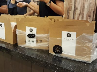 LE Castella Singapore Is Now Found At Tampines One Offering Two Flavours - Boxes of castella