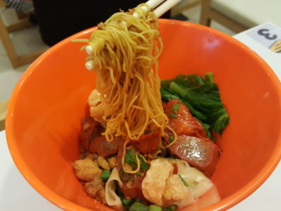 Bowl Thai, Brand New Concept Now At Chinatown Point - Bangkok Wanto Noodle, Baa Mee Moo Dang ($7.90)