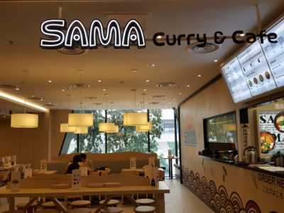 Downtown Gallery Eating Guide On Restaurants And Cafe - SAMA Curry & Cafe