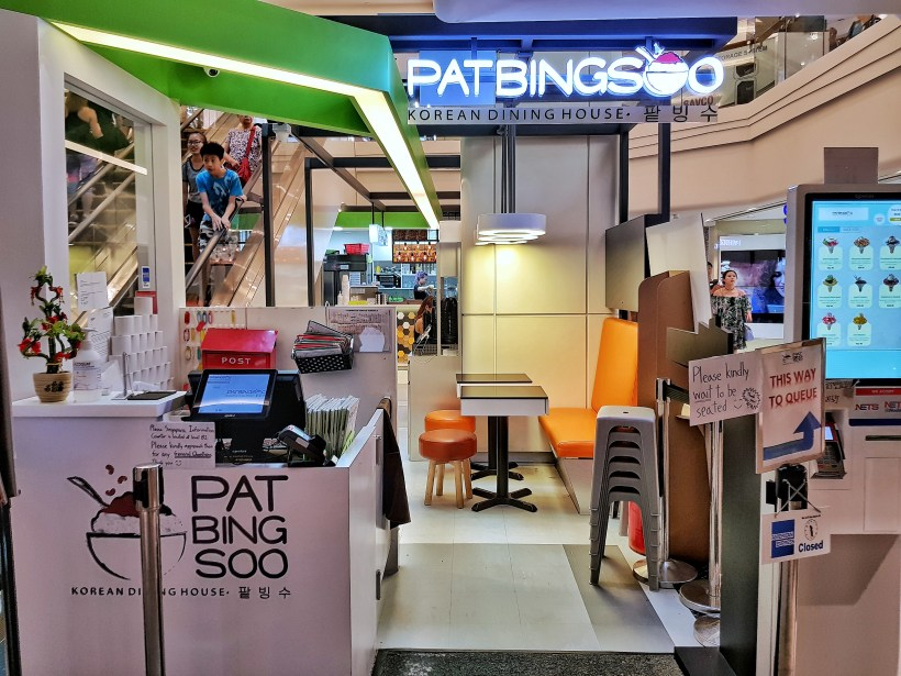 Patbingsoo Korean Dining House at Plaza Singapura, One Stop Destination For South Korean Delights at Dhoby Ghaut, Singapore - Facade