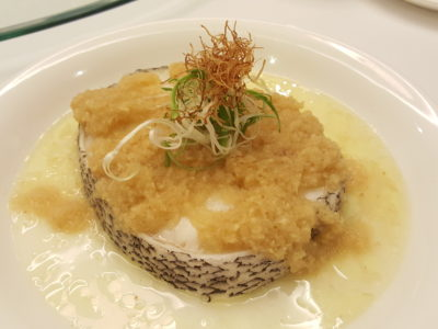Joyden Canton Offering An Array of Guangzhou Specialties At Its First Outlet In Town, Shaw Centre - Steamed Cod Fish with Hua Diao and Homemade Ginger Sauce ($32)