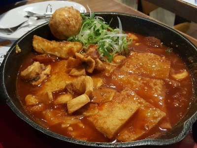 Chir Chir Fusion Chicken Factory At Jem - Spicy Topokki ($15.90)