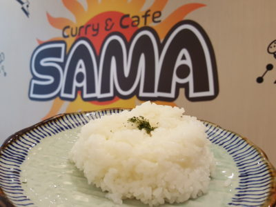 SAMA Curry Offering Fiery Spicy Curry Soup Up To Level 30 At OUE Downtown Gallery - Rice