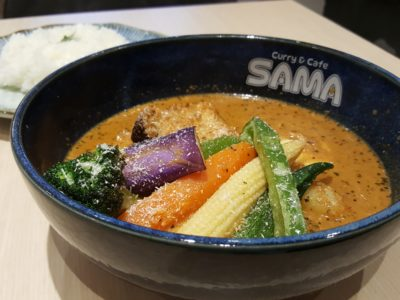 SAMA Curry Offering Fiery Spicy Curry Soup Up To Level 30 At OUE Downtown Gallery - Oink Oink ($15.90)