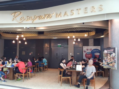 Good Old Taste Heritage Set Meal By Rasapura Masters @ The Shoppes At Marina Bay Sands - Rasapura Masters