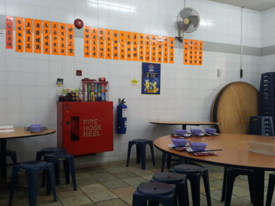 Kok Sen Restaurant At Keong Saik Street, A Michelin Bib Gourmand Restaurant - Another view of Interior