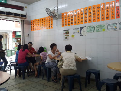 Kok Sen Restaurant At Keong Saik Street, A Michelin Bib Gourmand Restaurant - Interior