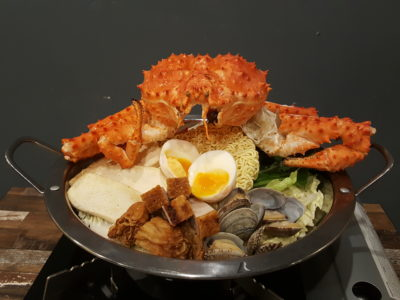 Jin Ho Mia Rice Bowl and Hot Pot At Alexandra Retail Centre - Tok Kong Pot ($48.80)