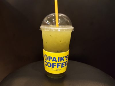 Paik Coffee, Value For Money Large Drinks And 1-For-1 Promotion - Green Grapes Flower Tea ($5.00)