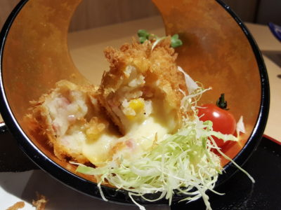 Misato , An Unpolished Gem Hidden At Centrepoint, Gastro+ - Filling in Cheese Korokke