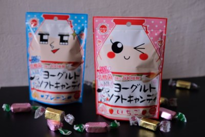 7-Eleven J-Treats Arrival Japanese Snacks is Back for the Second Time this Year - Yoghurt Sweets, Original and Caramel