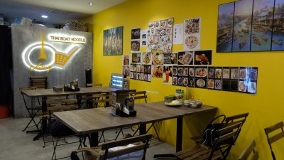 Victory Boat Noodle At Beauty World Centre Serving Authentic Thai Food - Interior