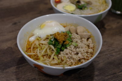 Victory Boat Noodle At Beauty World Centre Serving Authentic Thai Food - Minced Pork Noodle ($6)