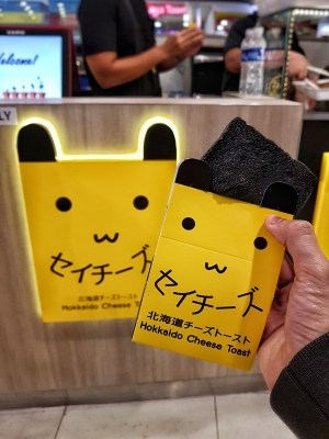Thailand's Stretchy Hokkaido-Style Cheese Toast 'Say Chiizu' Has Arrived In Singapore! - Charcoal Cheese Toast (S$3.80)