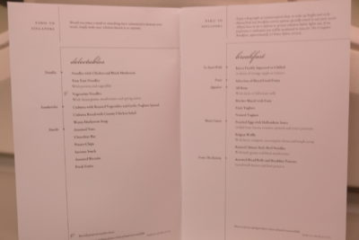 Business Class On A380 Singapore Airlines, SQ336 From Singapore To Paris - Delectables & Breakfast