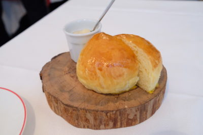 Garance Restaurant, A One Michelin Star Haute French Restaurant At 7th Arrondissement - Brioche