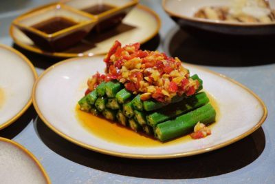 The Chinese Kitchen 厨神私房菜 At Cavan Road, Whipping Extremely Delicious Dishes - Organic Okra, Pickle Chili ($8)