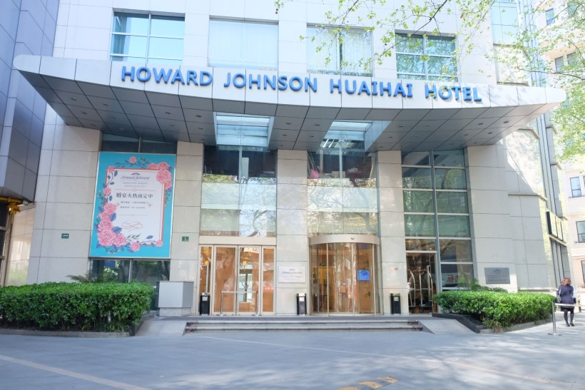 Howard Johnson Huaihai Hotel Off Huaihai Middle Road At A Very Central Location - Entrance