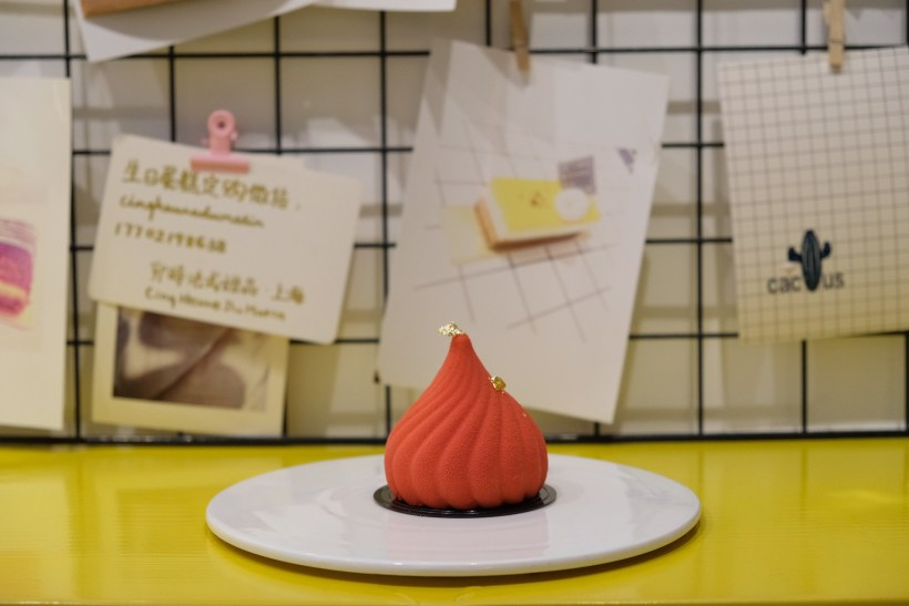 Cinq Heure Du Matin 卯时法式甜品 A French Pastry Shop - Tout Rouge Byzantin (CNY 58)