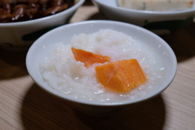 Teochew Porridge At Spice Brasserie Of Parkroyal On Kitchener Road - Sweet Potato Porridge