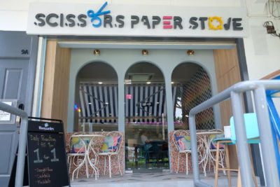Scissors Paper Stove At Teck Chye Terrace, Communal Dinning with Local-Twist Western Dishes - Entrance