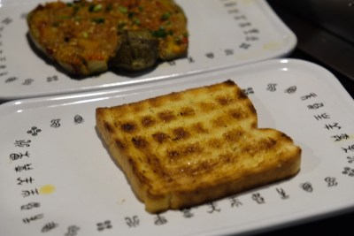 The Hungry Caveman At Orchard Central, Good Review For BBQ In Dianping Shanghai - The Caveman Bread ($2)