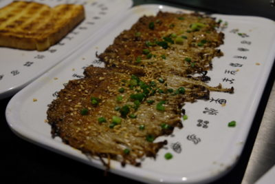 The Hungry Caveman At Orchard Central, Good Review For BBQ In Dianping Shanghai - Grilled Golden Mushroom ($6.80/dish)