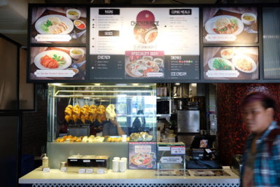 Makanista At Tampines Mall, A Food Court Offering Local Food With A Local Twist - Chicken Rice