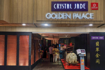 Crystal Jade Tribute To Parents Promotion 2018 In Conjunction With Mother's And Father's Day - Crystal Jade Golden Palace Entrance