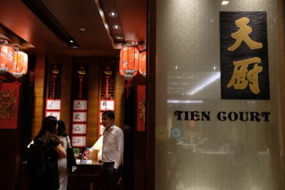 Tien Court Offering 53% Discount For Dim Sum At Copthorne Kings - Entrance
