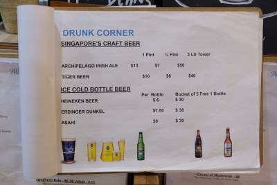 Daily Affairs, A Hidden Cafe At Cairnhill Community Club - Alcoholic Drink Menu