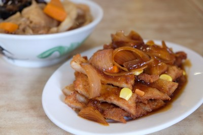 Curry Wok At Coronation Road, A Humble Restaurant Serving Food With Lots Of Love - Hainanese Pork Chop