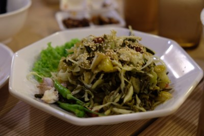 Inle Myanmar Restaurant At The Basement Of Peninsular Plaza, A Rare Find - Pickled Tea Leave Salad