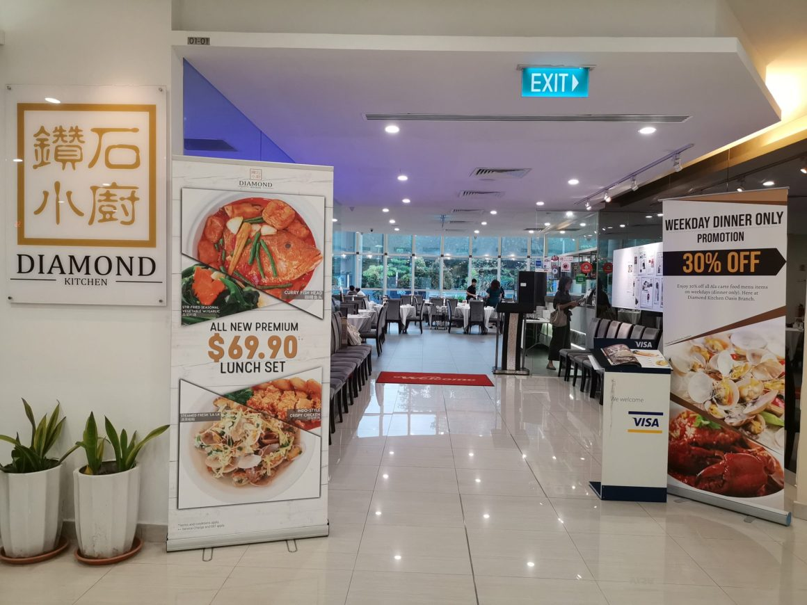 Diamond Kitchen @ Science Park Entrance