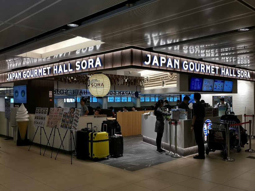 Japan Gourmet Hall SORA By ANA Group, Second Outlet At Changi Aiport Terminal 1 - Facade