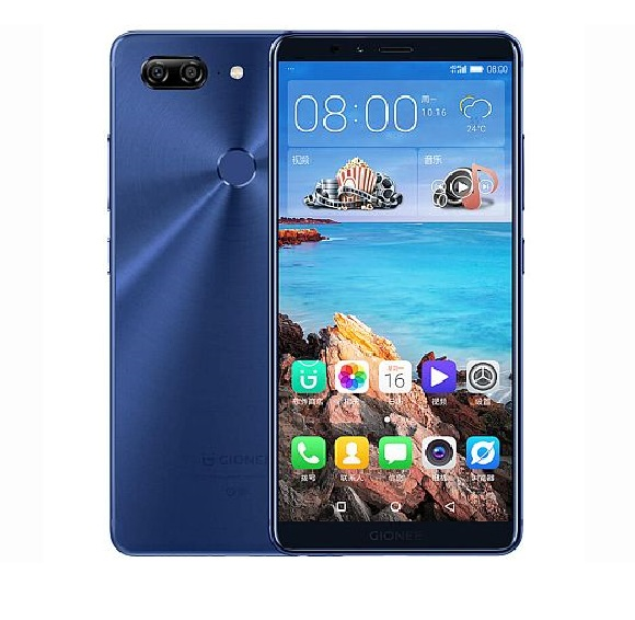 gionee-m7 price in nigeria