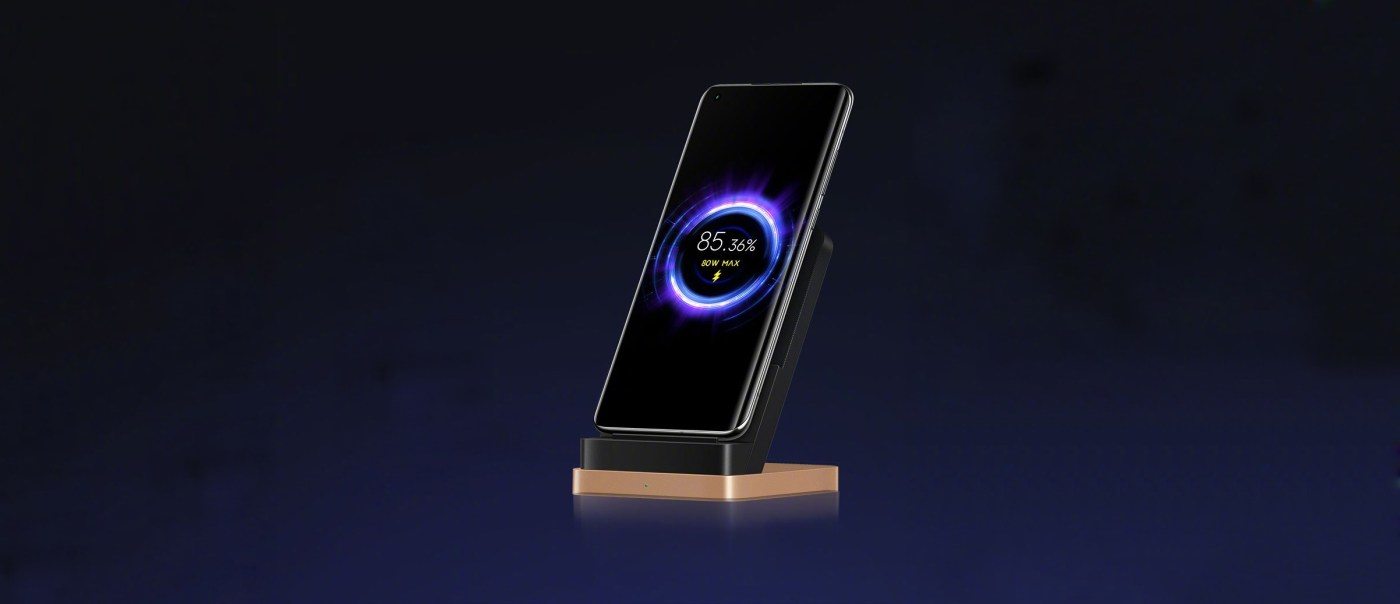 xiaomi-80w-fast-wireless-charger